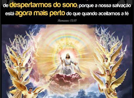 La Doctrina del Amilenialismo o Instaurar el reino de Dios en la Tierra
